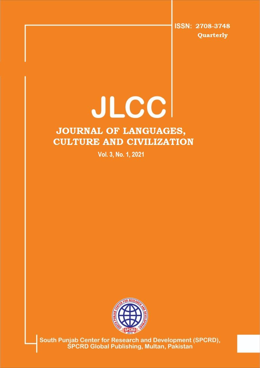 View Vol. 3 No. 1 (2021): Journal of Languages, Culture and Civilization